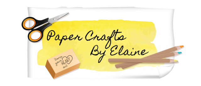 Papercrafts by Elaine Logo