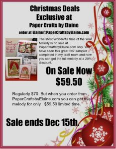 Special Deal from Stampin' Up, Stampin' Up special, greeting cards, handmade crafts,